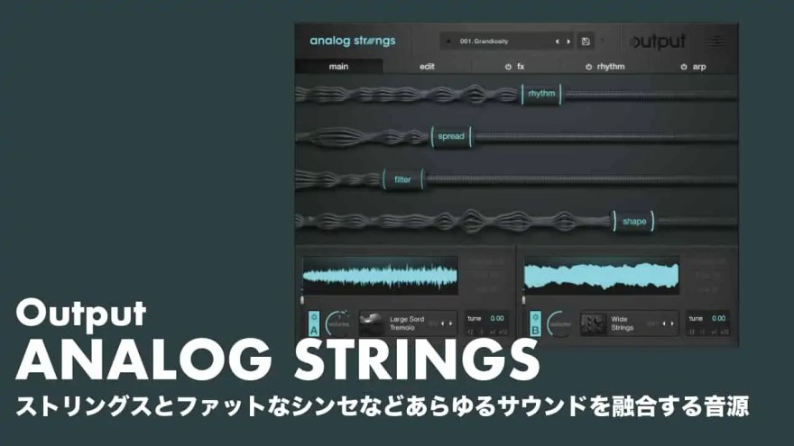analog-strings-output-thumbnails