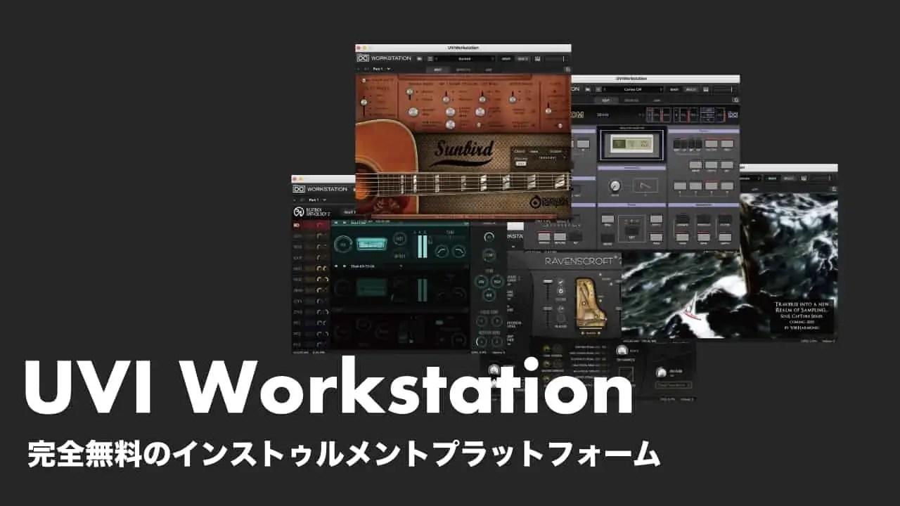 uvi-workstation-thumbnails
