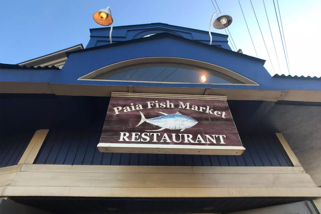 Maui Paia Fish Market Sign