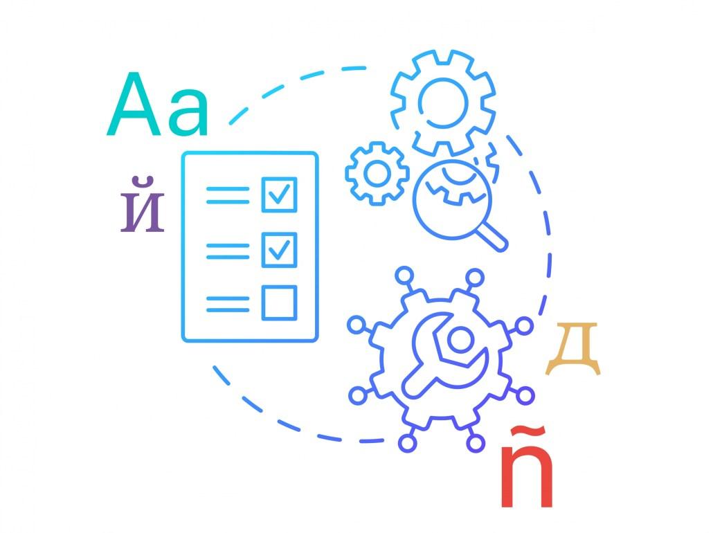 Desktop Publishing for Translation