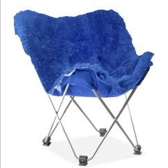 Fuzzy Chair Covers Swivel Konga Other Blue Butterfly Cover Poshmark M 5a1b187a522b4531880743af