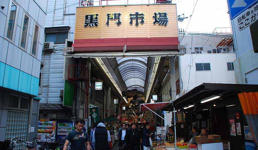 吃遍大阪的廚房──大阪人道地美味的「黑門市場」 | 樂吃購!日本