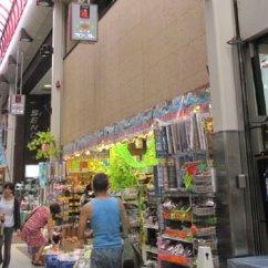 Specialty Kitchen Stores Cost Of Island 難波巷裡找驚奇 必逛 大阪特色商店街 千日前道具屋筋商店街 樂吃