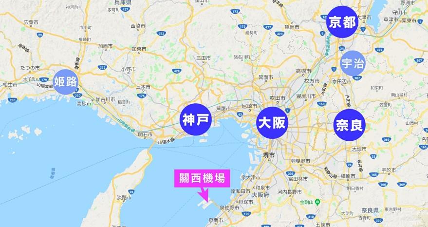 第一次玩「京阪神+奈良」!關西自由行推薦行程與景點總整理 ...