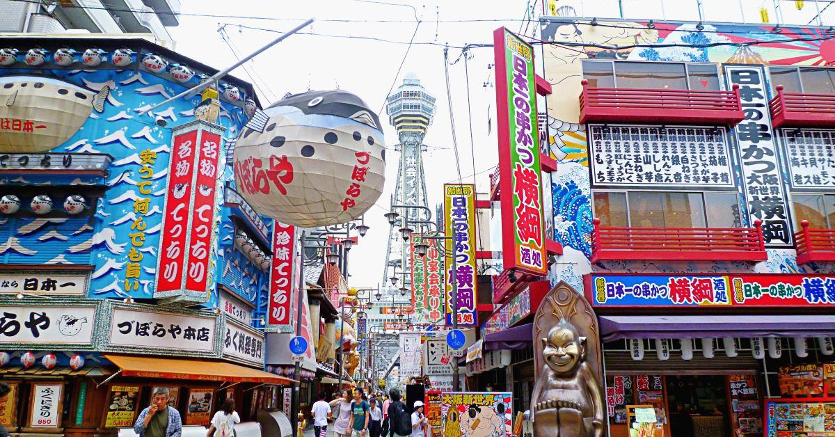 大阪自由行7日,5日,3日全制霸行程總整理,新手就看這一篇! | 樂吃購!日本