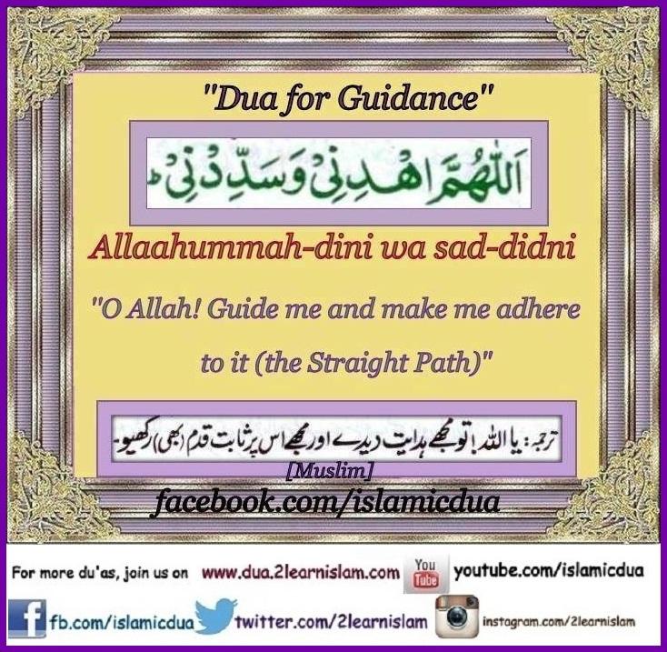 Beautiful dua for GUIDANCE and PIETY - Islamic Du'as