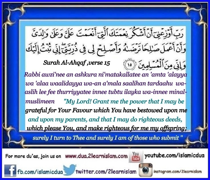 Dua to thank Allah and to seek Allah's pleasure, piety and Pious