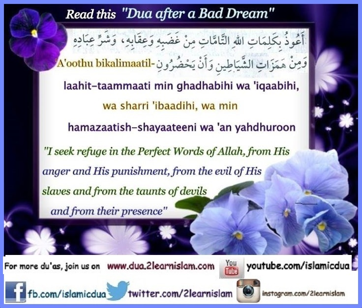 Dua before you sleep or if you have a BAD DREAM and feel