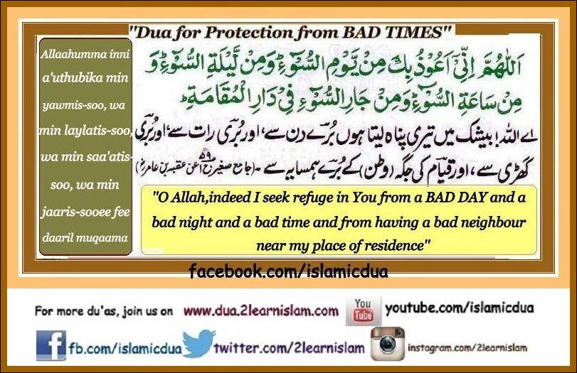 Dua for Protection from BAD TIMES and bad neighbors