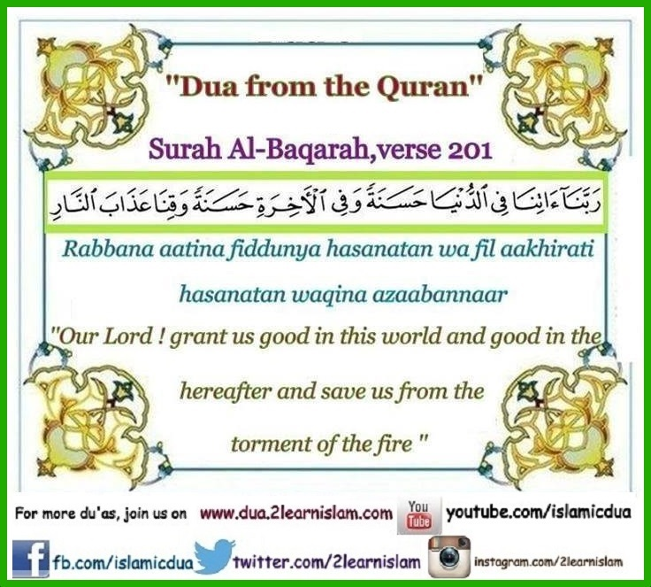 Dua to get Success in both the worlds - Islamic Du'as