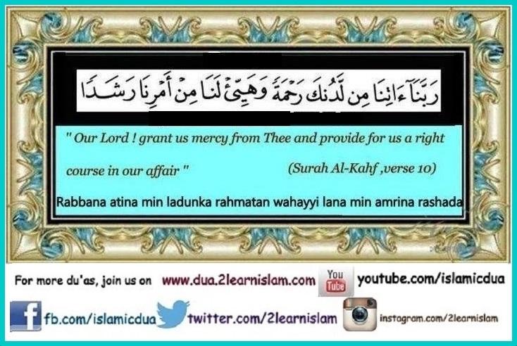 Dua for Success in all your affairs - Islamic Du'as (Prayers and Adhkar)