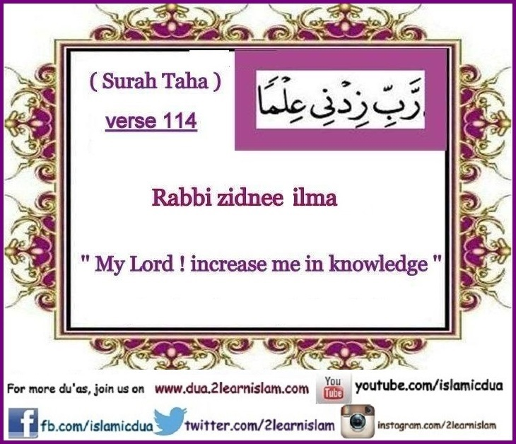 Dua for Students, Exams, Knowledge and Wisdom - Islamic Du'as