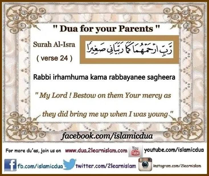 Dua for your Parents - Islamic Du'as (Prayers and Adhkar)