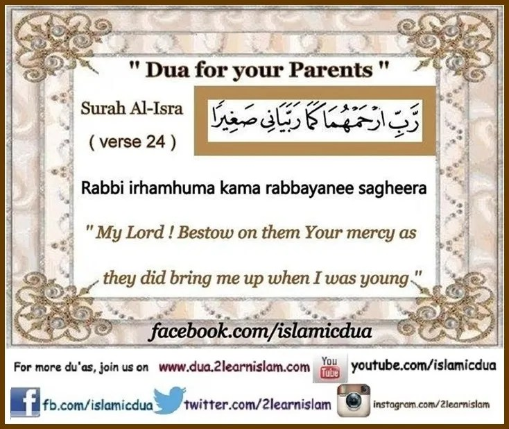 Dua for your Parents - Islamic Du'as (Prayers and Adhkar)