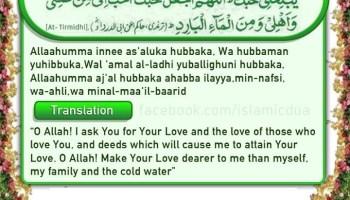 Dua for GUIDANCE and STEADFASTNESS - Islamic Du'as (Prayers