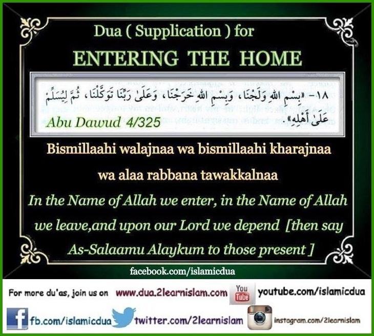 Dua for entering your house - Islamic Du'as (Prayers and Adhkar)