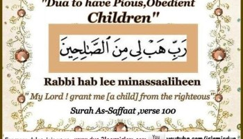 Dua to have Pious, Obedient Children - Islamic Du'as