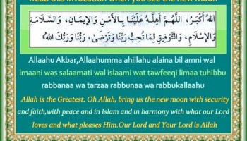 Dua to gain ALLAH'S LOVE, love of other people and good