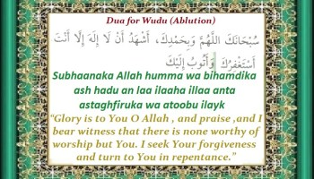 Dua for when you wake up in the middle of the night
