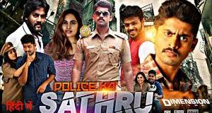 Police Ka Shatru (Sathru) 2020 480p Hindi Dubbed HDRip 300mb