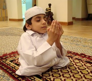 dua for aulad baby