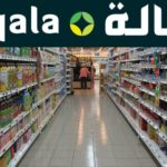 How to Start a Baqala or Grocery Store in Abu Dhabi
