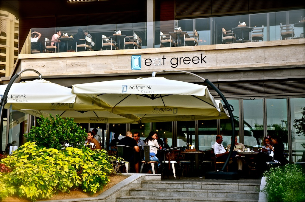 EAT GREEK - Jumeirah Beach Residence - THE WALK