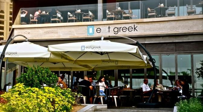 EAT GREEK – Jumeirah Beach Residence – THE WALK