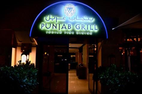 Entrance to Punjab Grill at Ritz Carlton