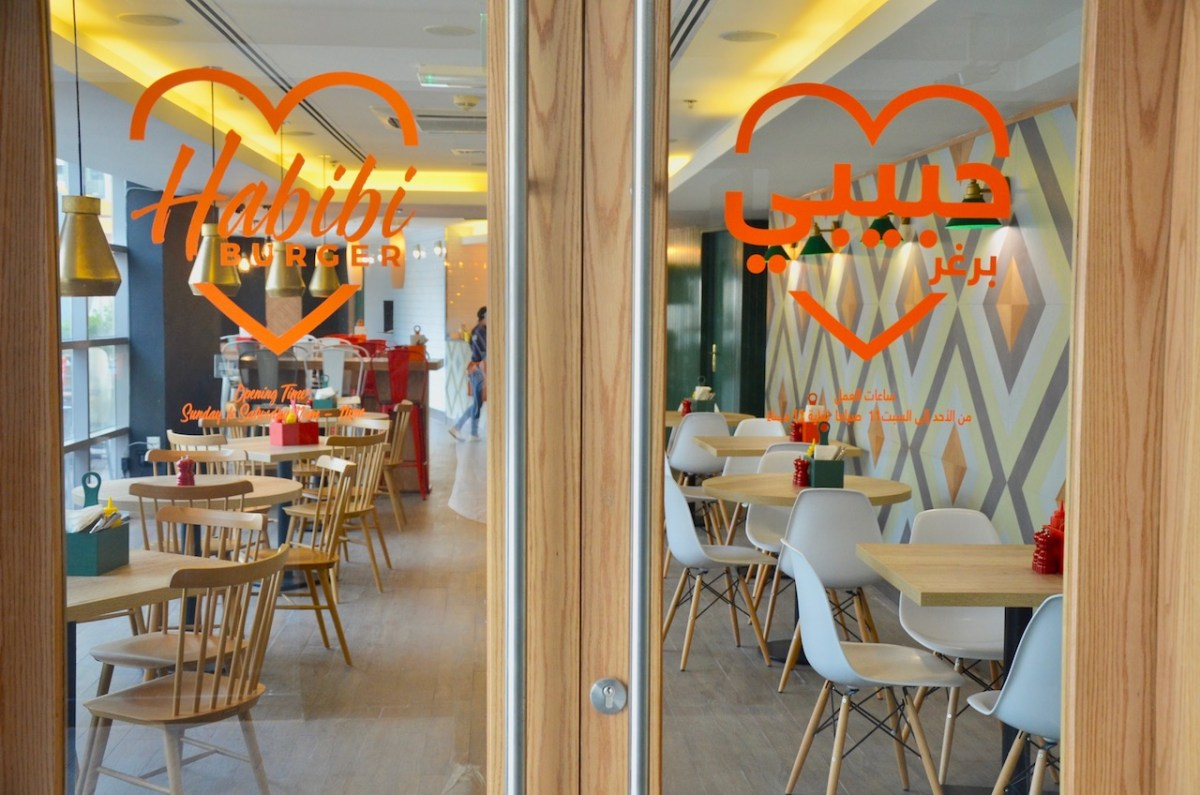 Habibi Burger - Dubai Marina