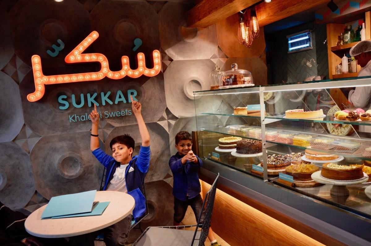 Sukkar - BoxPark Dubai