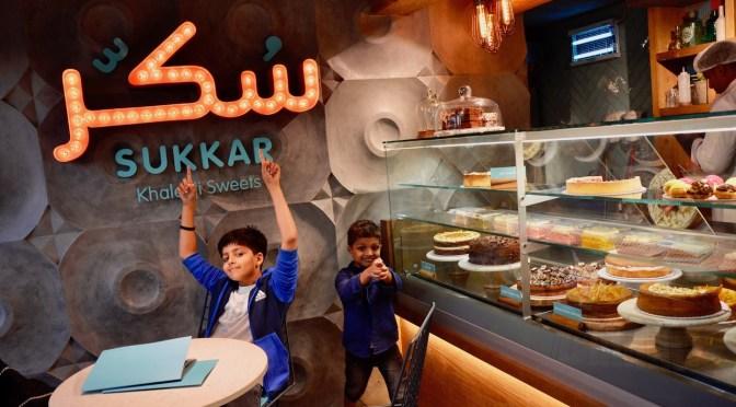 Sukkar – BoxPark Dubai