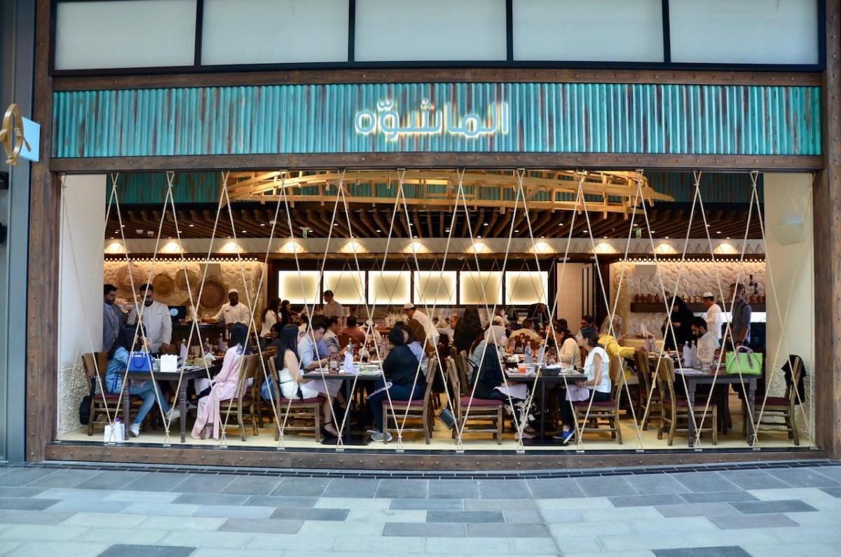 Al Mashowa - Citywalk Dubai