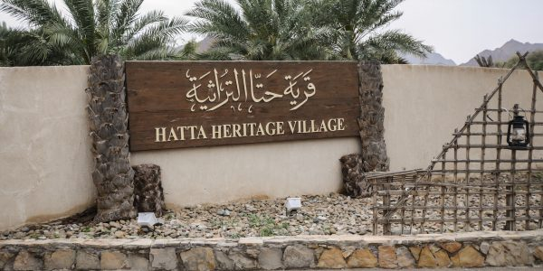 Hatta Mountain Tour