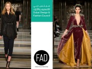 LONDON FASHION SCOUT DUBAI FASHION NEWS