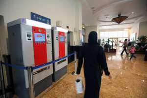 Payment machines are already in place at the Mall of the Emirates, which will start charging non-customers for parking when Dubai's Metro system opens.