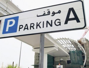 Firms eye Metro cards to save on staff car-parking