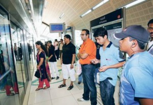 *  Passengers ready to board at the Karama station. An RTA official said 'no eating and drinking' signs had been removed from Metro stations.     * Image Credit: Gulf News archive