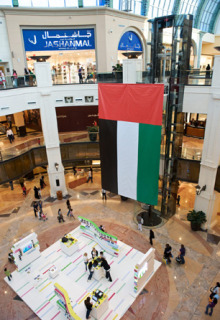 Mall of the Emirates.