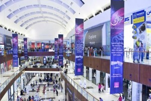 The Dubai Mall was the world's most visited leisure destination in 2011