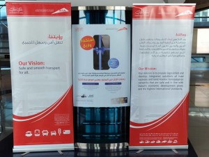The RTA has launched a 'Use and Win' campaign to encourage the public to use Dubai Metro.