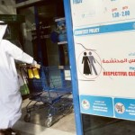Image Credit: Virendra Saklani/Gulf News     Respectful clothing is urged by residents and visitors more so in Ramadan.