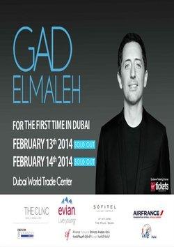 Gad El Maleh Sans Tambour : maleh, tambour, Elmaleh, (Sans, Tambour), Events, Dubai:, DubaiNightPlanner.com