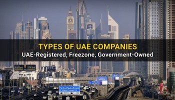 Difference Between Limited and Unlimited Contract | Dubai OFW