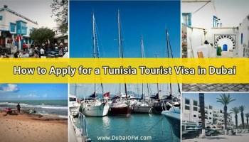 How to Apply for a US Tourist Visa in Dubai | Dubai OFW