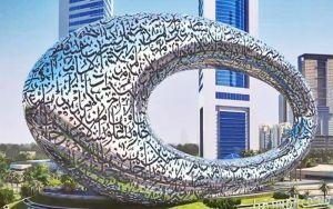 Dubai future museum, a jövő múzeuma