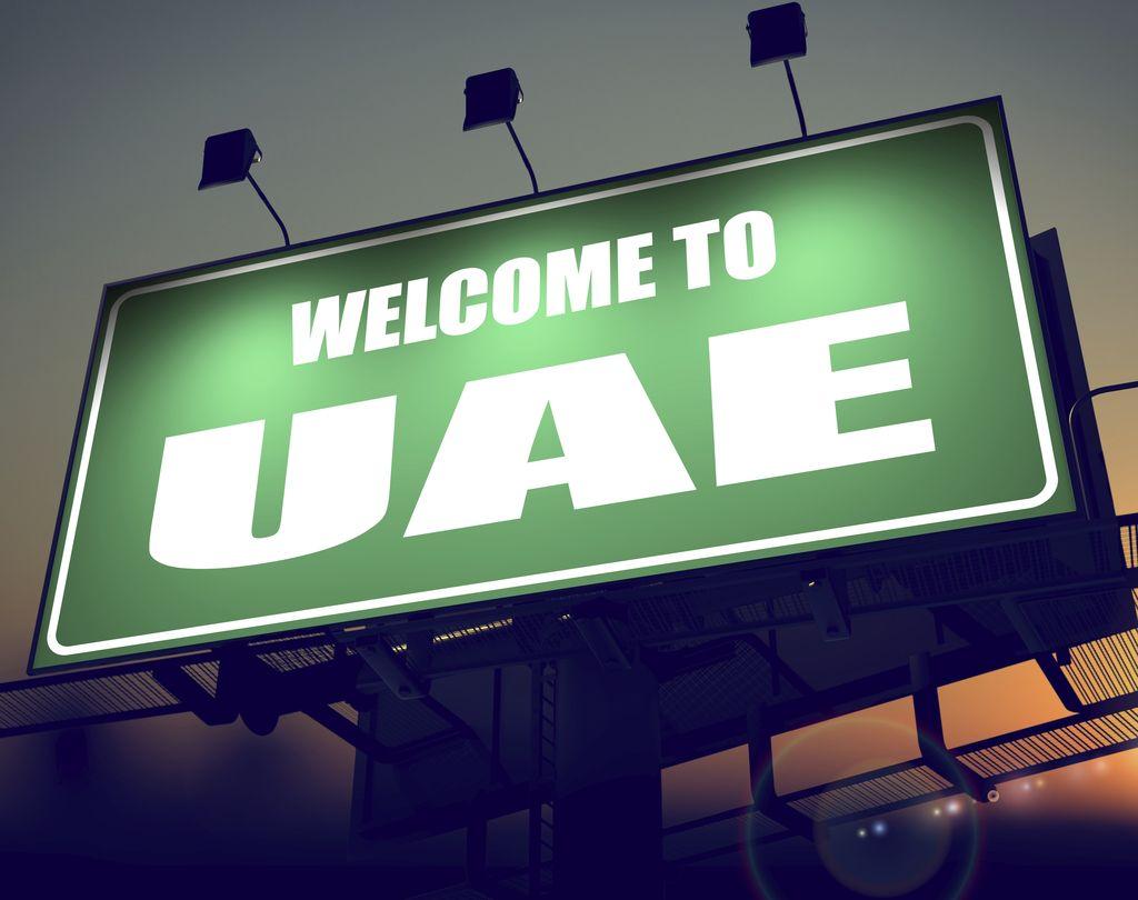 Billboard Welcome to UAE at Sunrise.