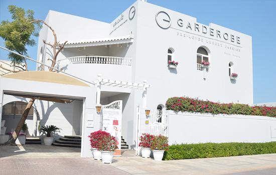 Garderobe -  Cheap Shopping in Dubai