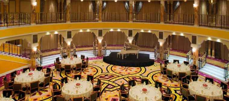 Al Falak Ballroom
