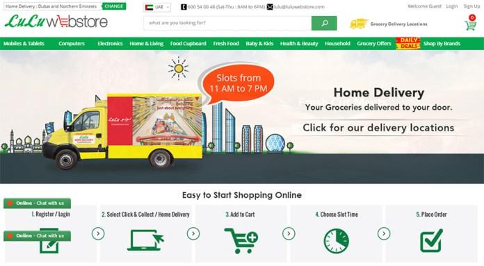 LuluWebstore.com - Dubai electronic shops